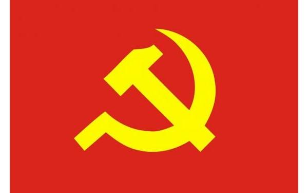 Đại hội Đảng bộ Học viện Hàng không Việt Nam lần thứ VI, nhiệm kỳ 2020 – 2025