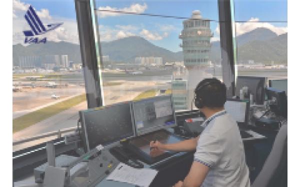 Chương trình đào tạo ngành/nghề kiểm soát không lưu
